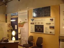エコセンター太陽光.jpg