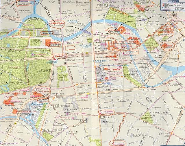 ベルリン 3-a.jpg