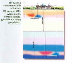 ベルリン-b-0001 (42).jpg